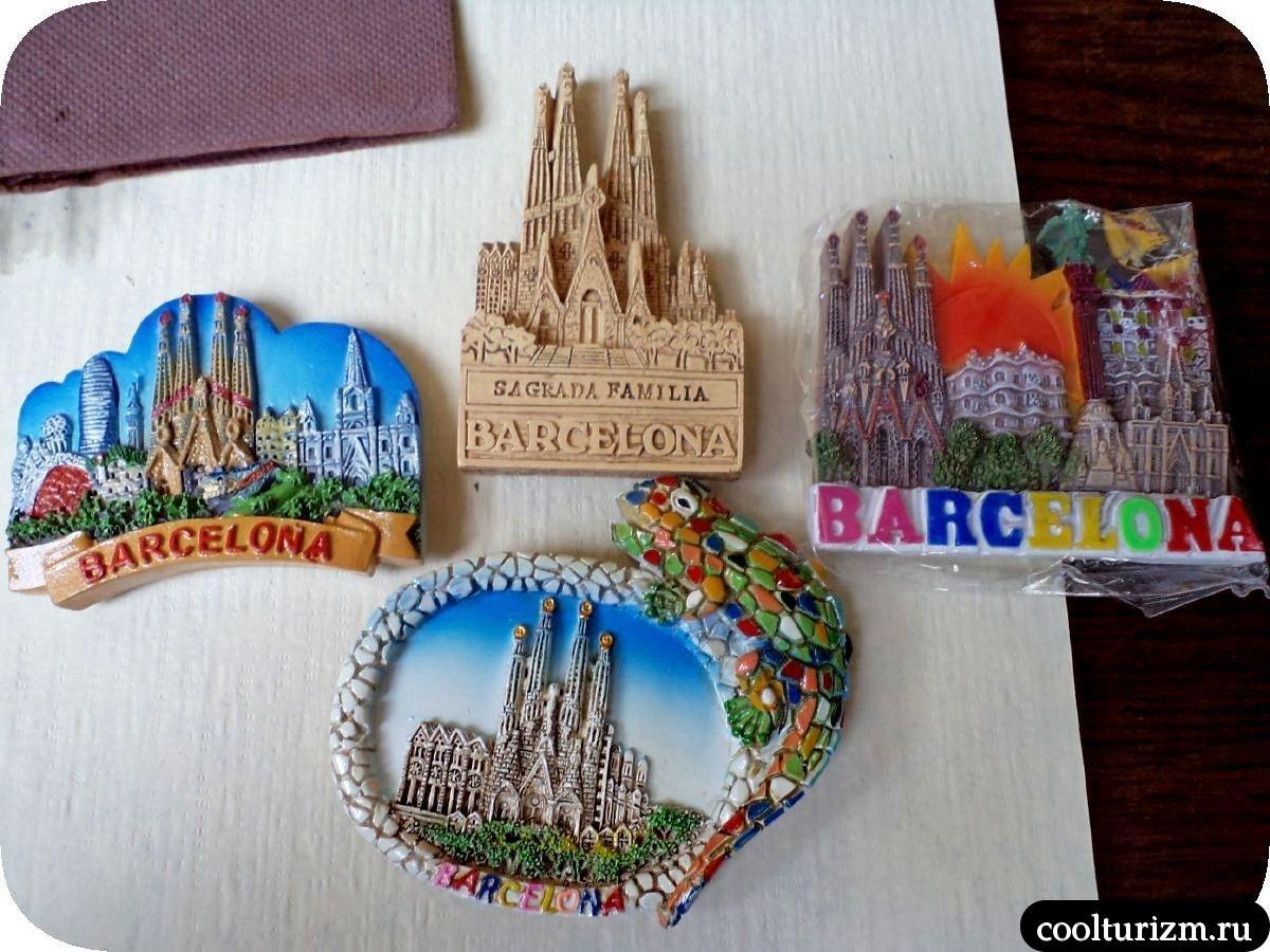 магнитики Барселона