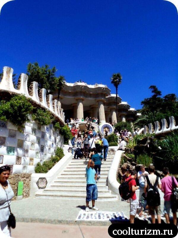 лестница парк Гуэль