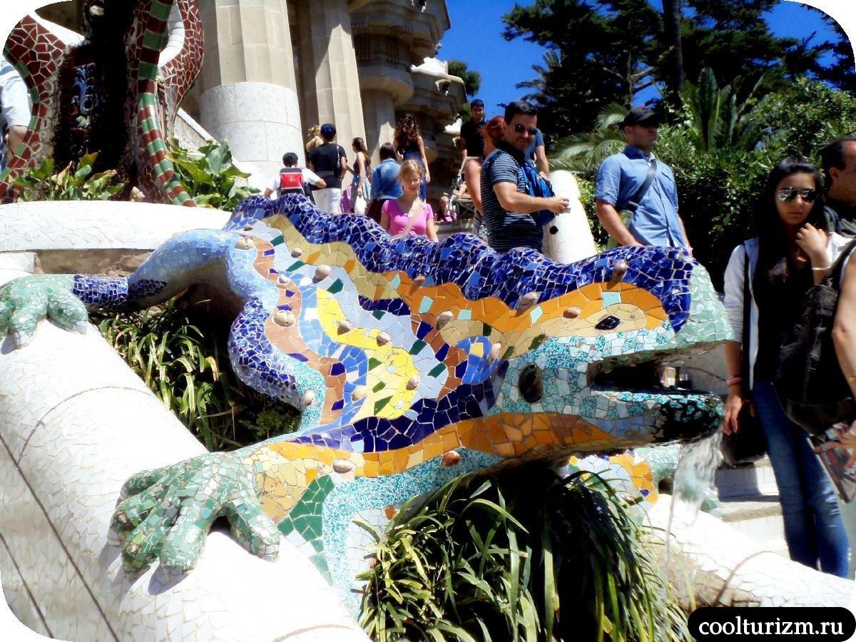 Парк Гуэль в Барселоне Саламандра мозаика