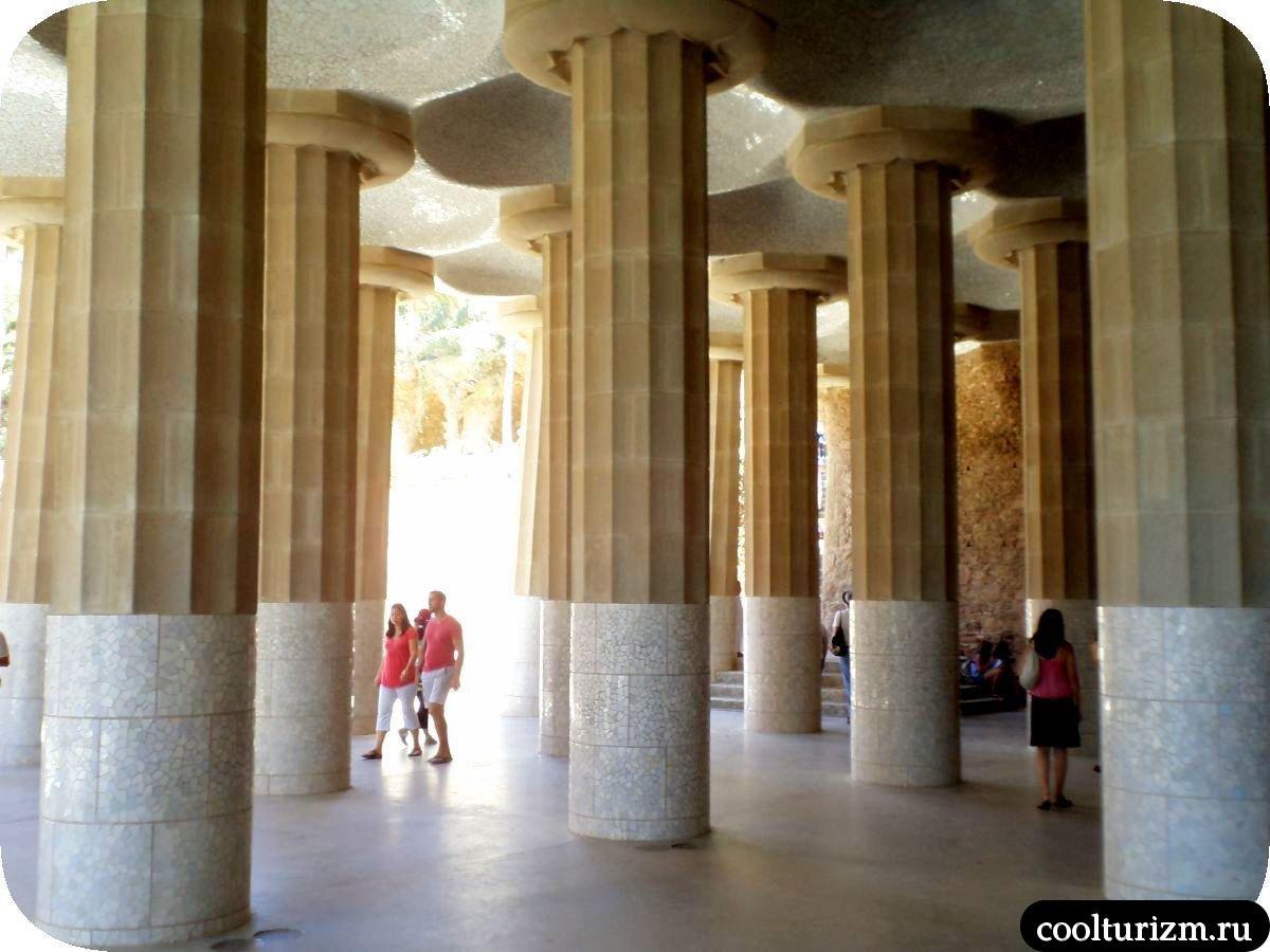 зал 100 колонн парк Гуэль