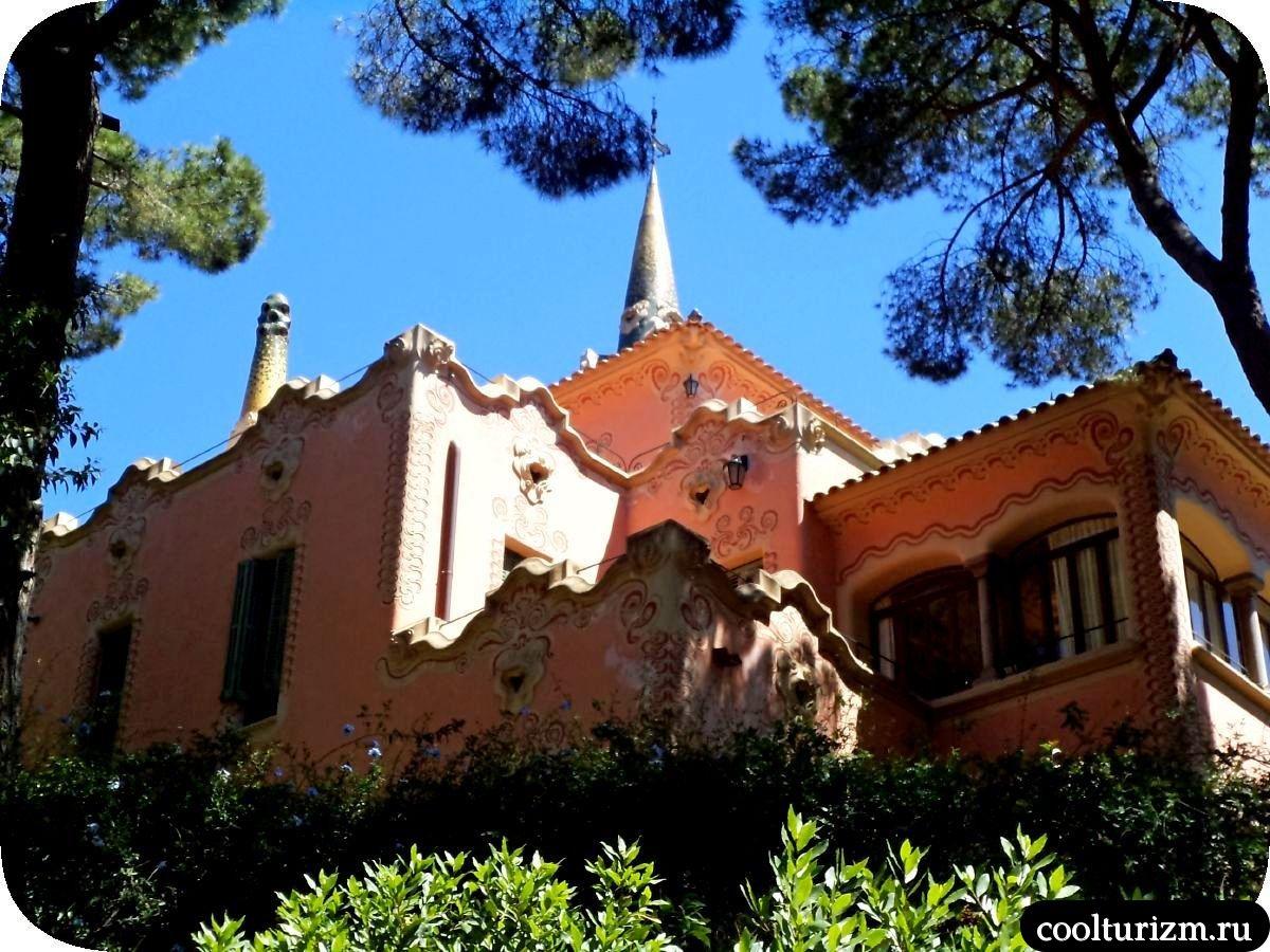 Парк Гуэль в Барселоне дом музей Гауди