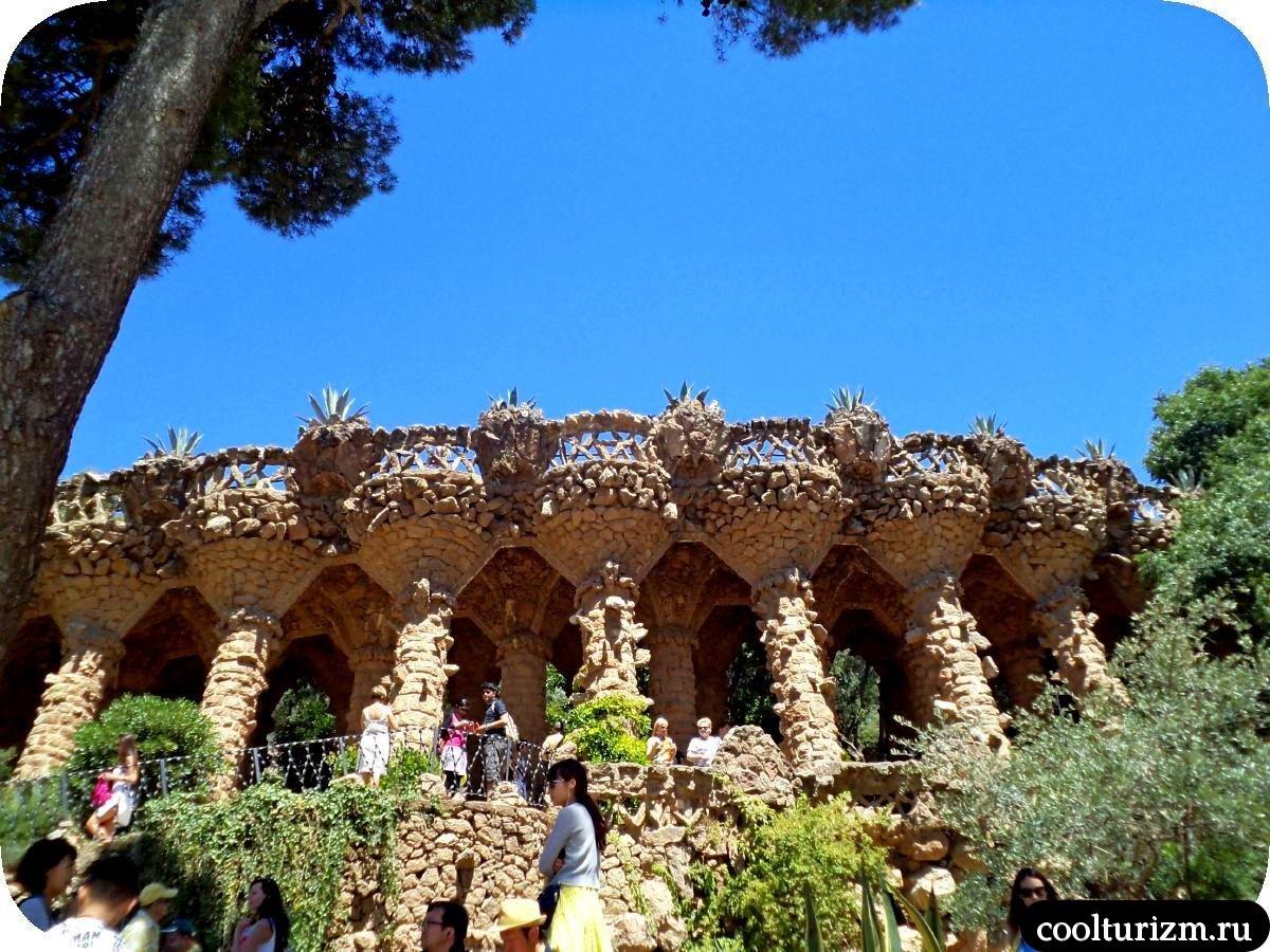 Парк Гуэль в Барселоне творения гауди