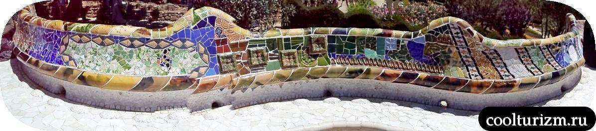 Парк Гуэль в Барселоне змеиная скамейка