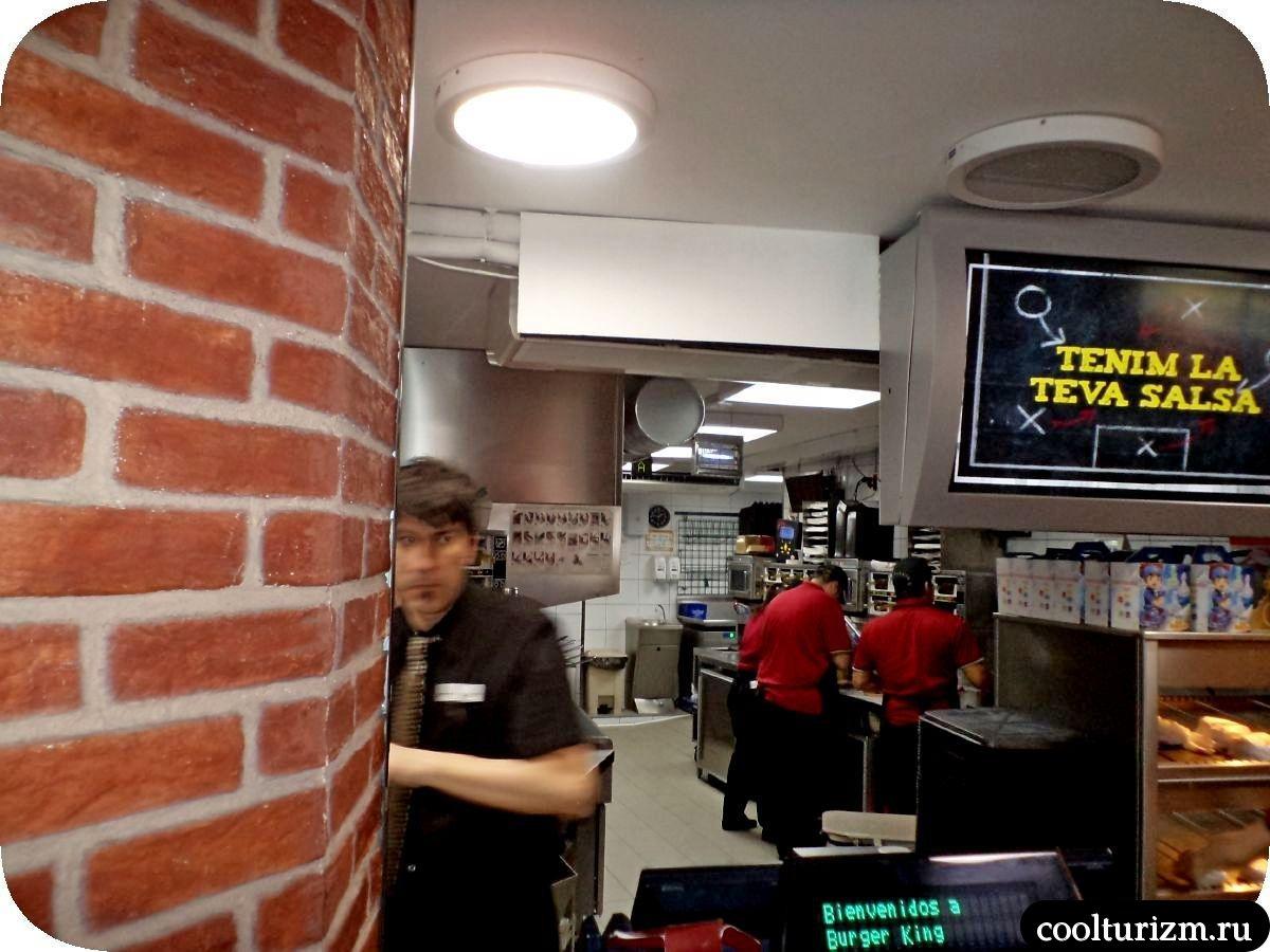 бургер кинг барселона