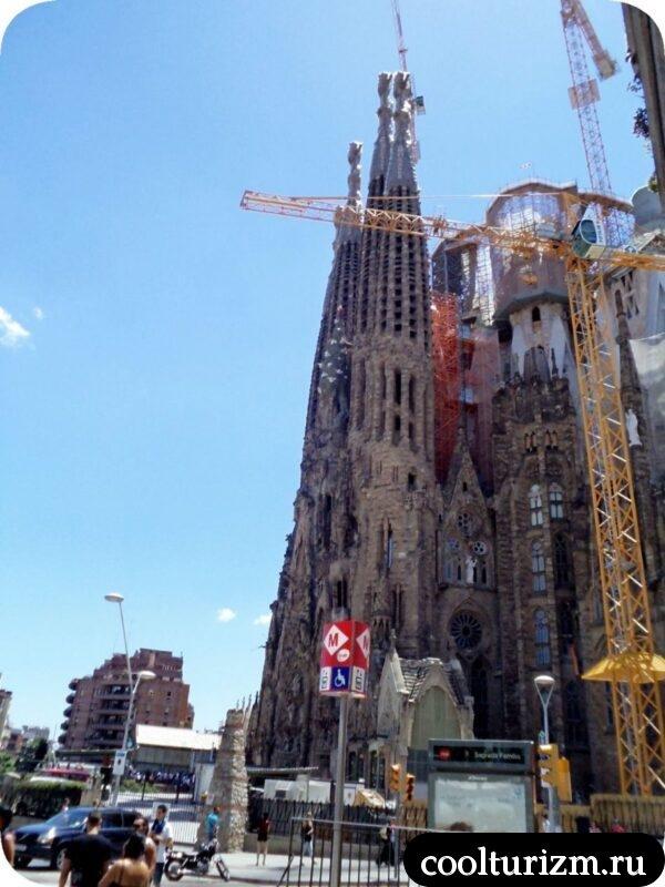 Храм Святого Семейства Барселона