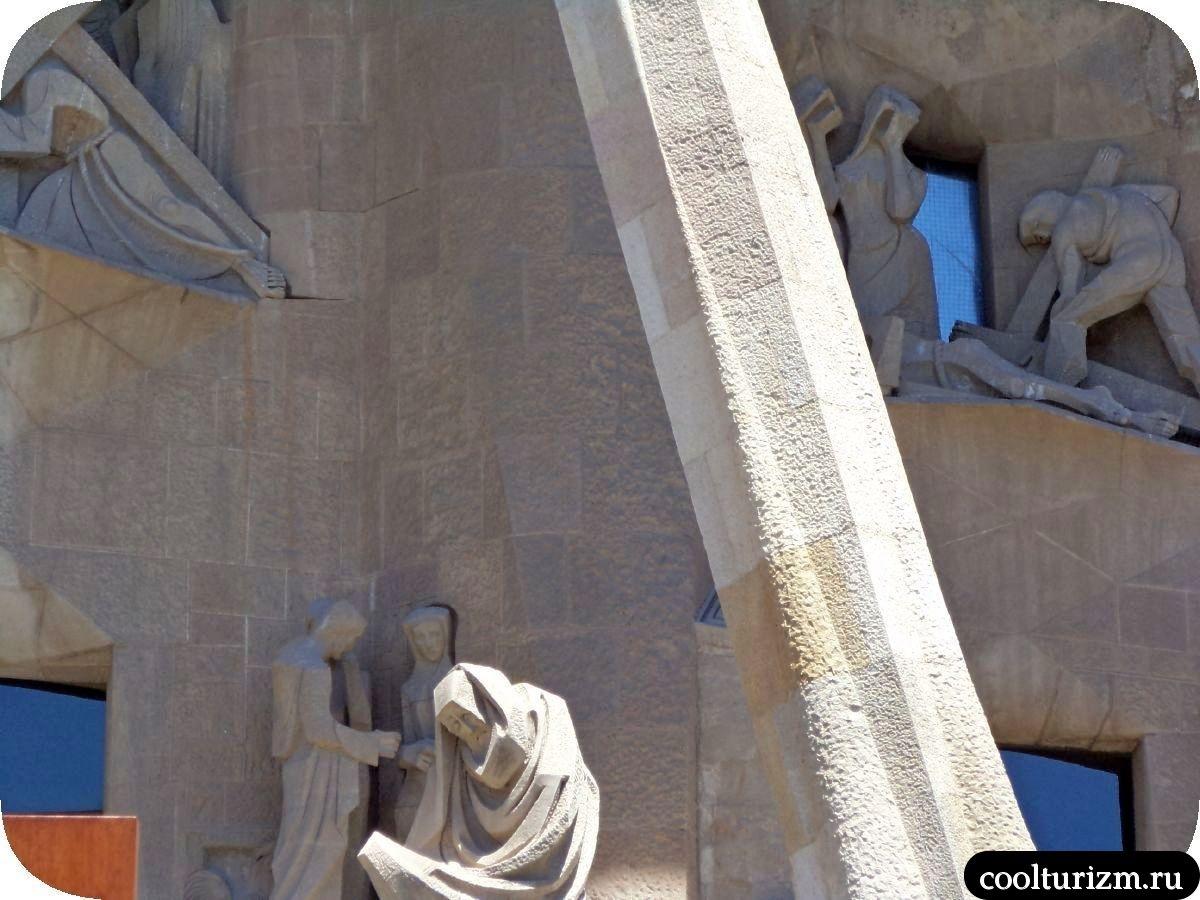 Храм Святого Семейства в Барселоне Страсти
