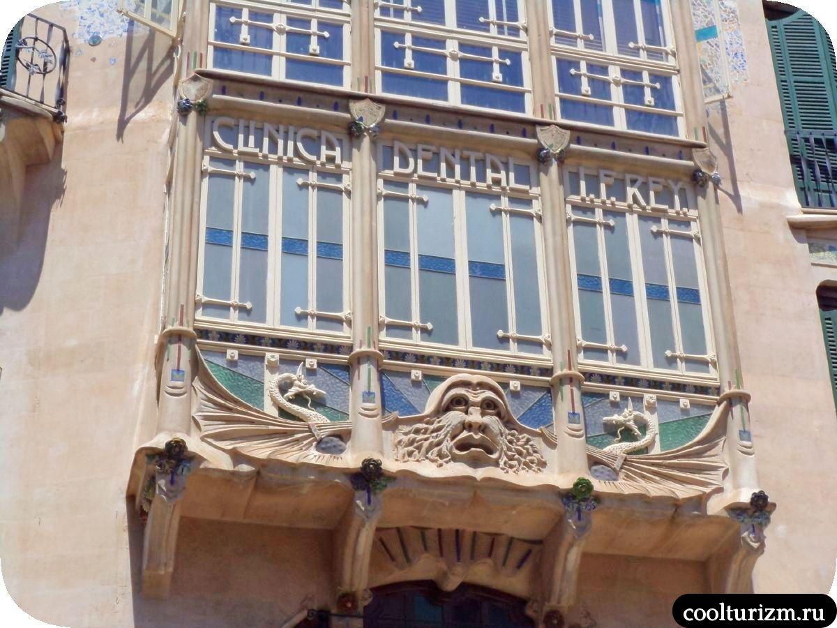 Фортеза Рей и прочие архитектурные прелести Пальмы де Майорки Испания
