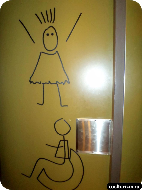 бесплатные туалеты Пальма де Майорка
