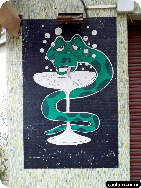 Пальма де Майорка граффити со змеей