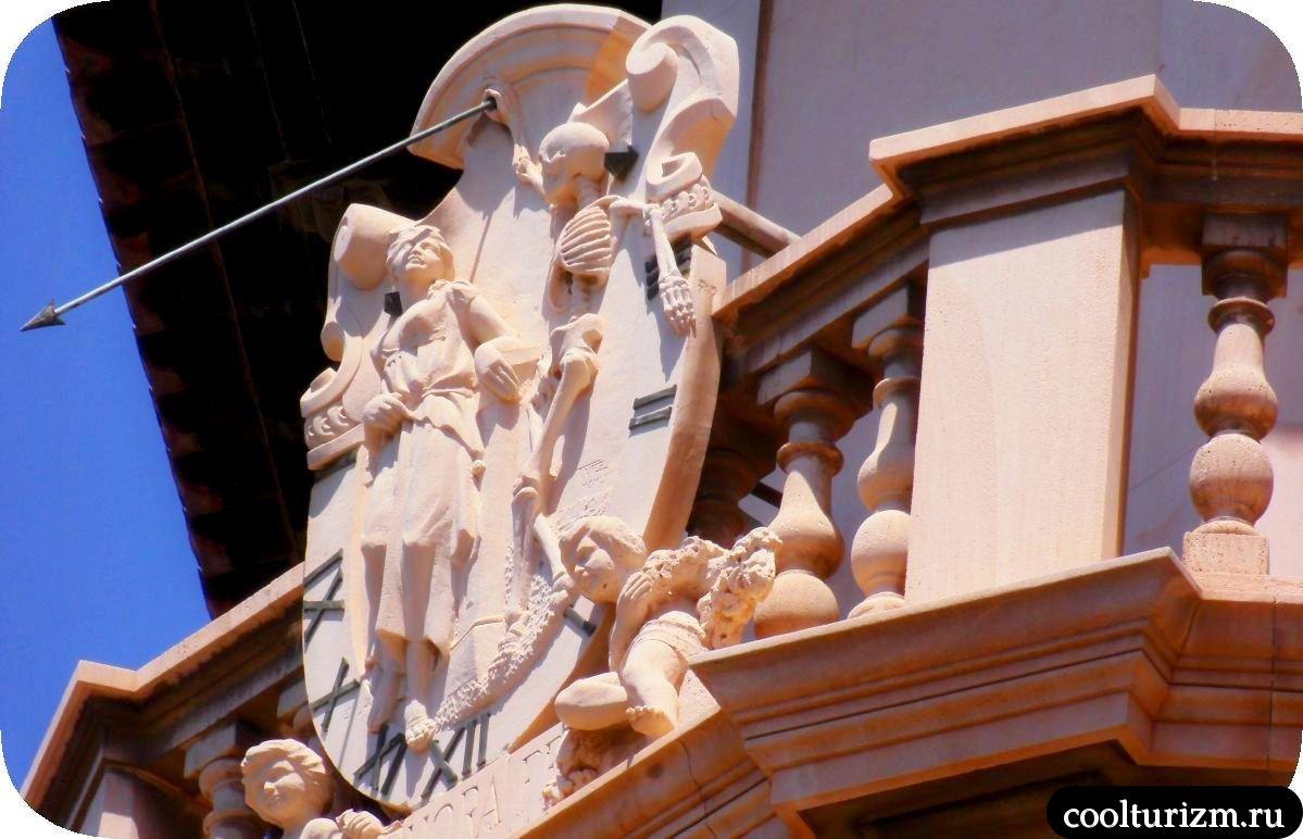 солнечные часы со скелетом Пальма де Майорка
