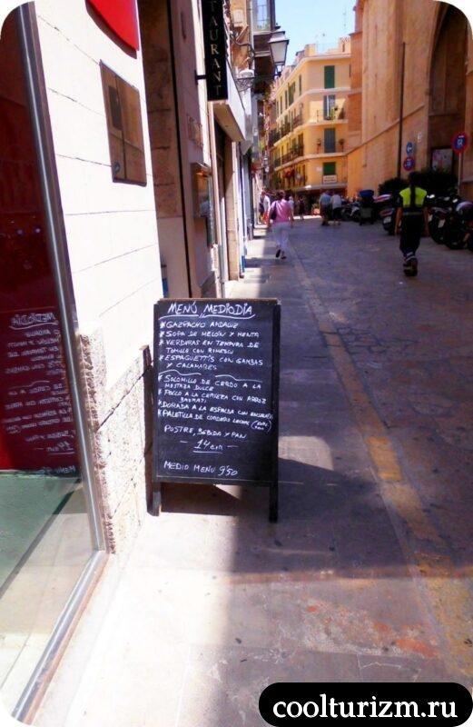 Старый город Пальма де Майорка извилистые улицы