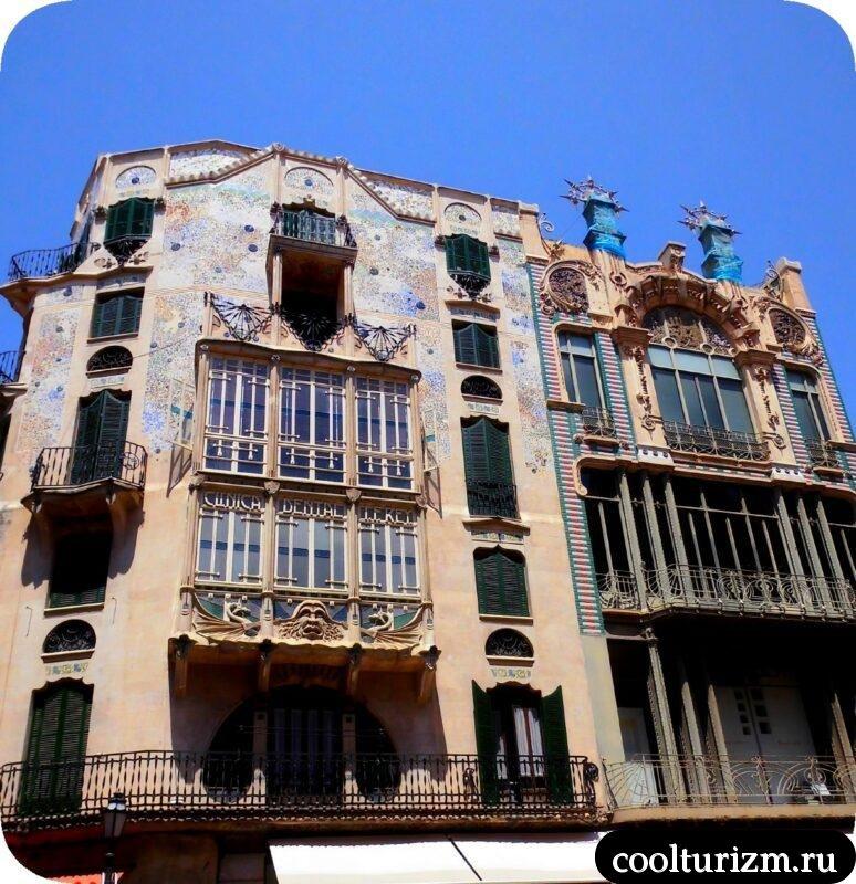 Фортеза Рей и прочие архитектурные прелести Пальмы де Майорки Эль Агила