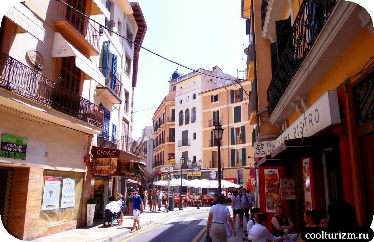 Пальма де Майорка шопинг для туристов