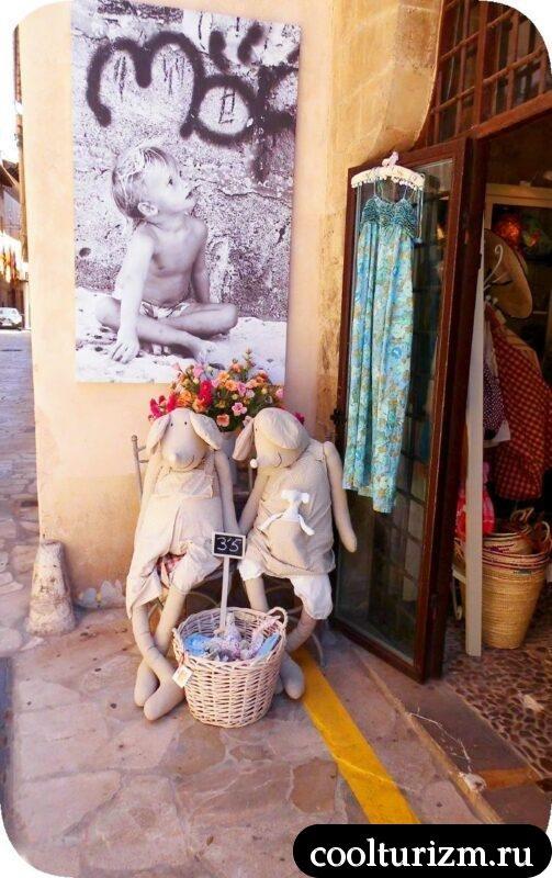 Старый город Пальма де Майорка магазины