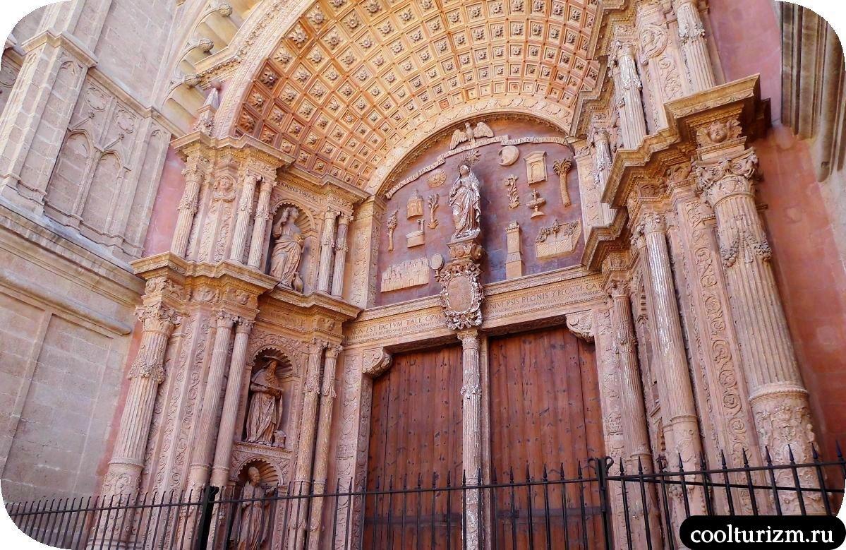 Кафедральный собор в Пальме