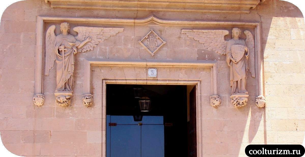 музей Пальма де Майорка