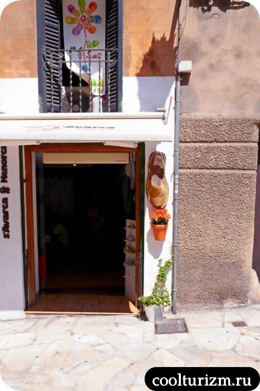 Старый город Пальма де Майорка Испания