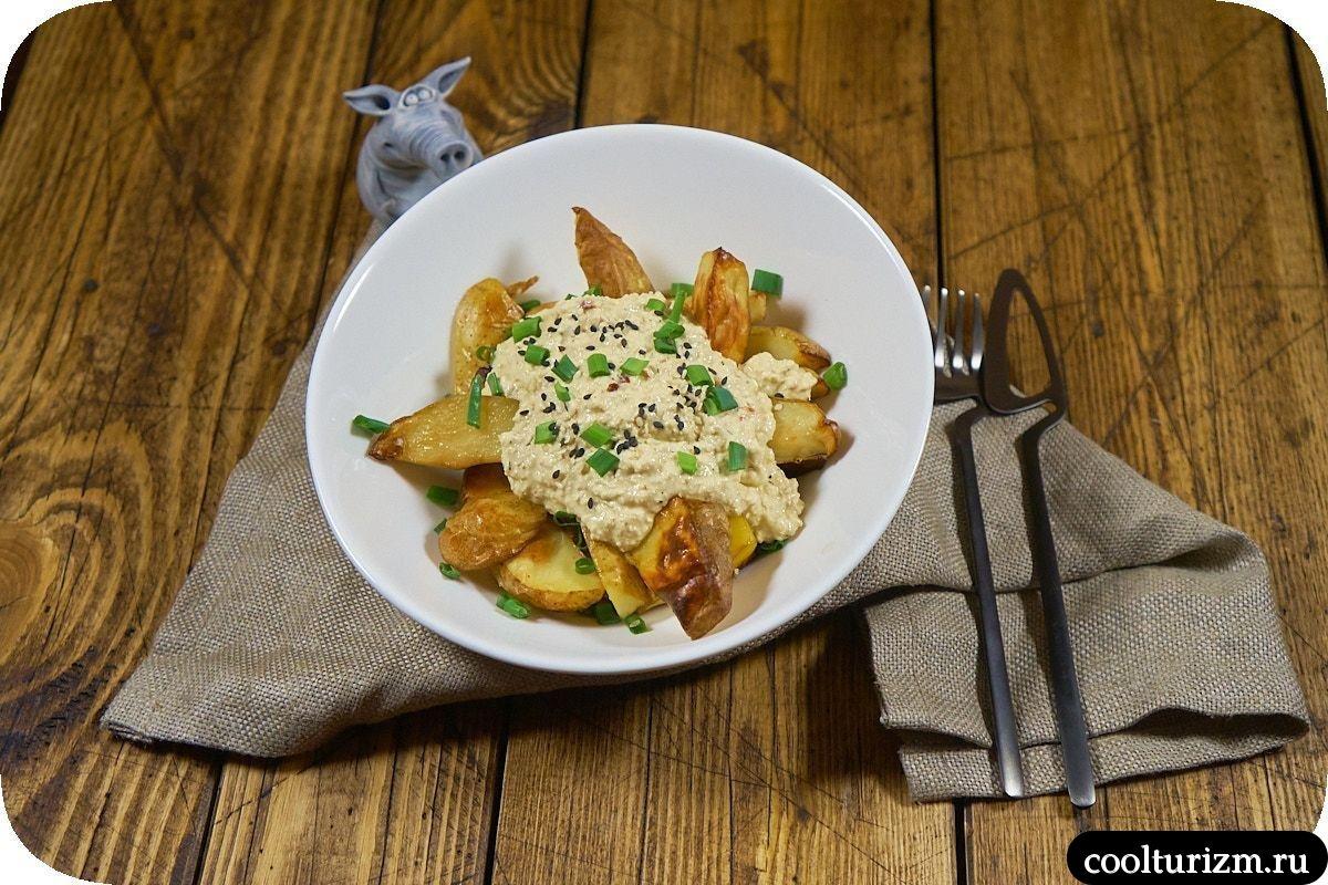 Картофель с соусом из тофу