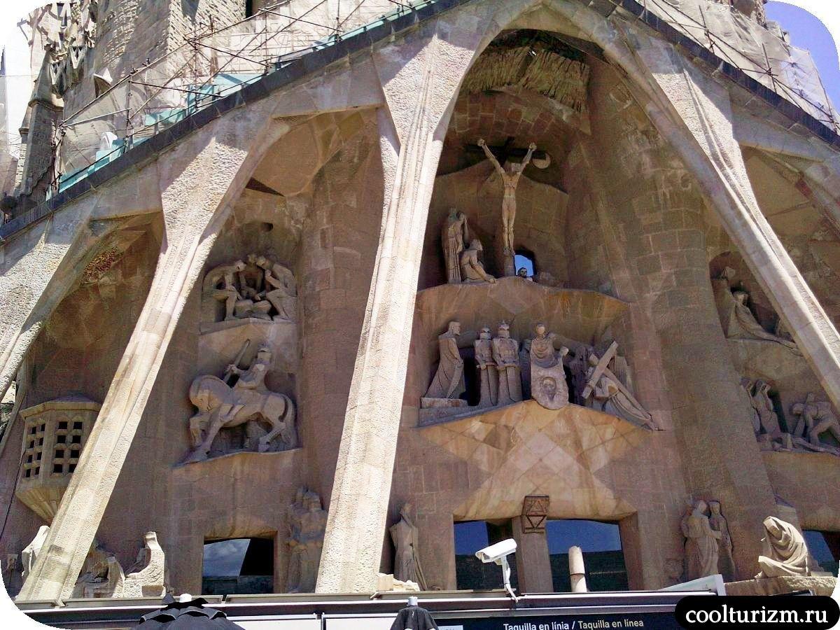Собор Саграда Фамилия в Барселоне фото