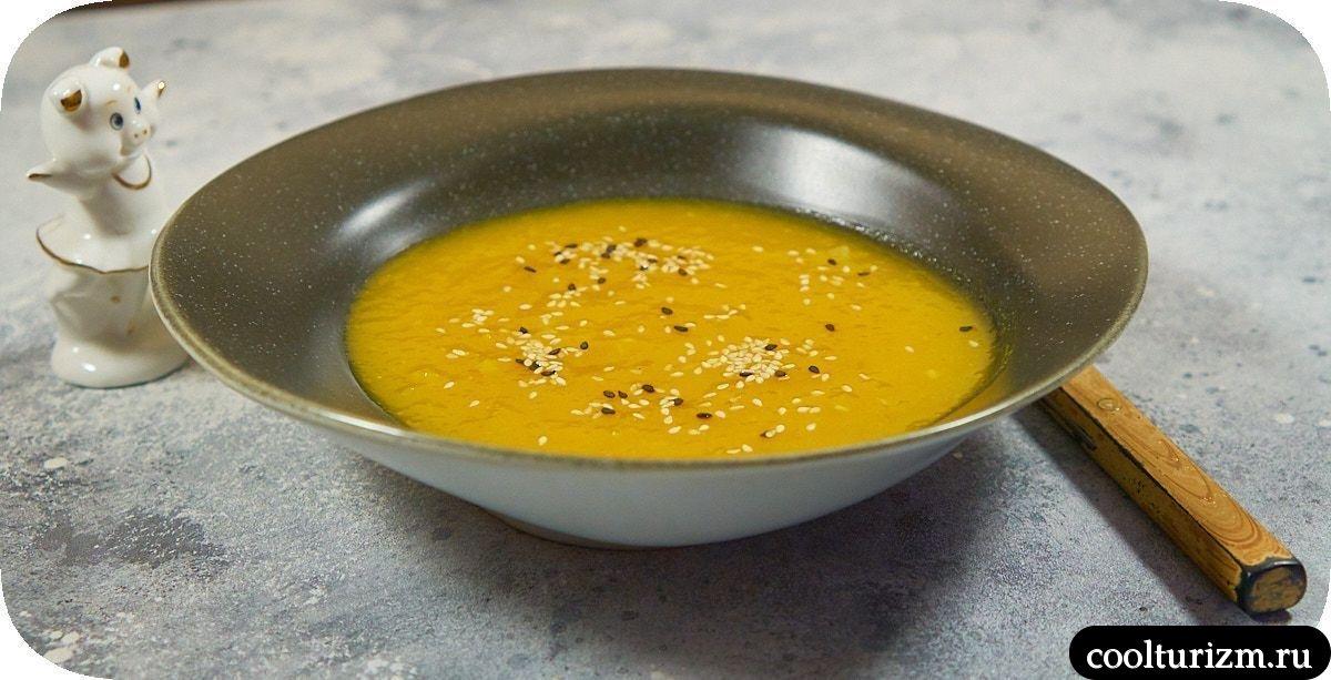 Тыквенный суп с яблоками пошагово