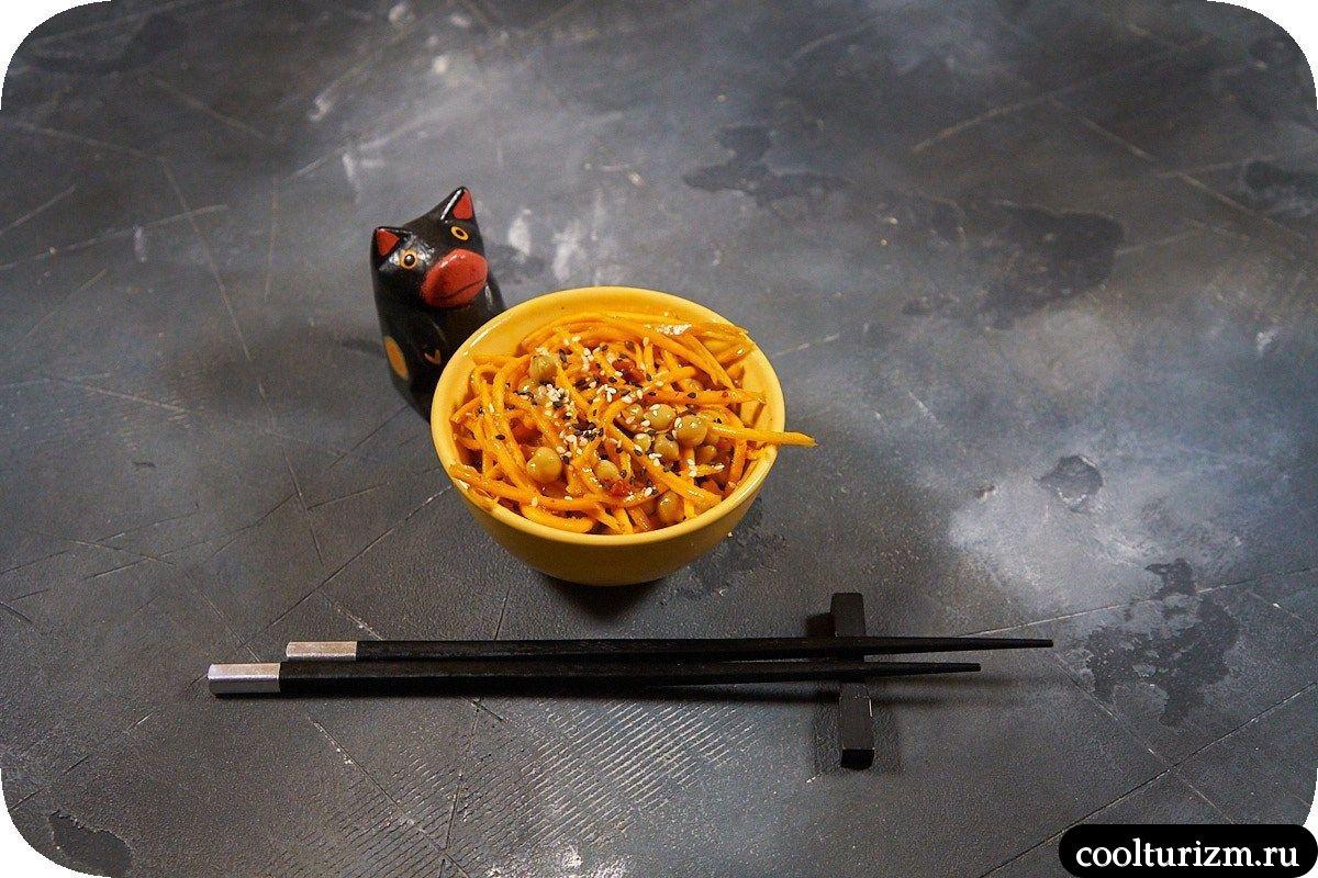 Нут с морковью по-корейски