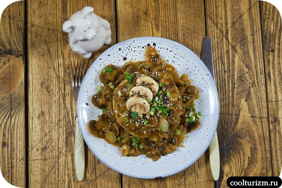 Хумус с грибами рецепт шампиньоны