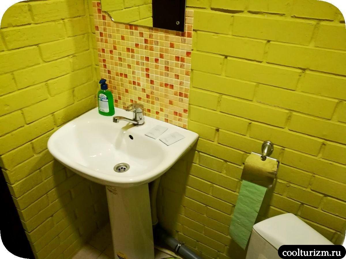 Гостевой дом Внуково 41а туалет