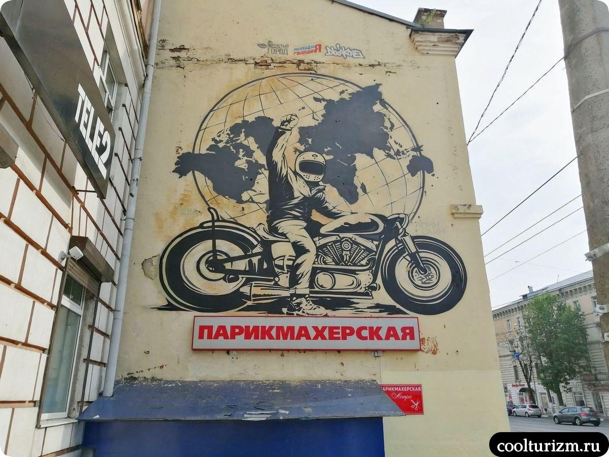 Граффити Тверь Тверской проспект мотоциклист