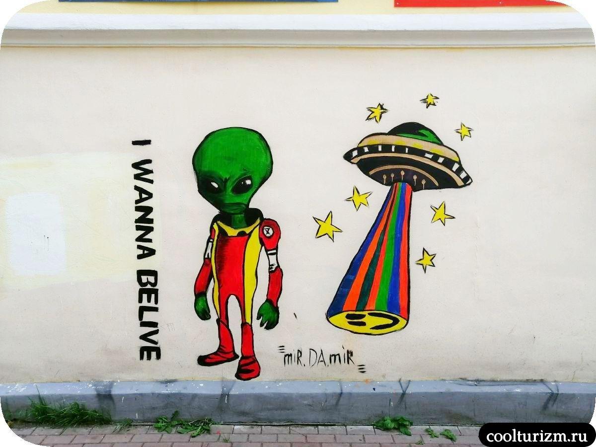 Граффити Тверь я хочу верить