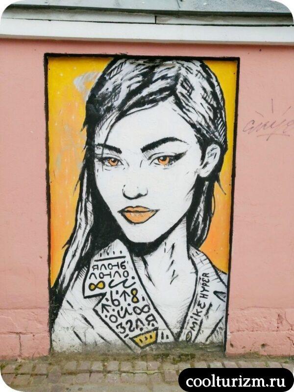 Граффити с девушкой Тверь