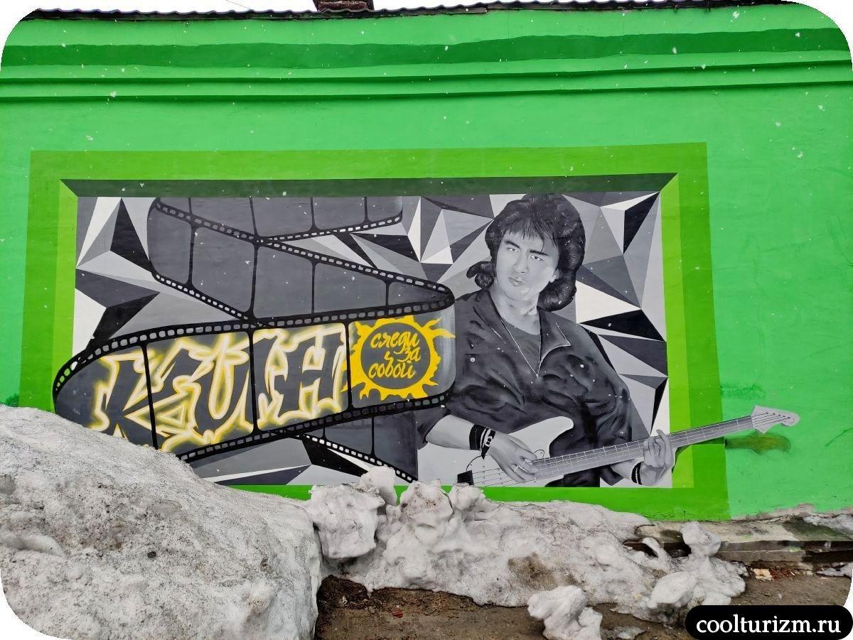 Цой Мурманск граффити