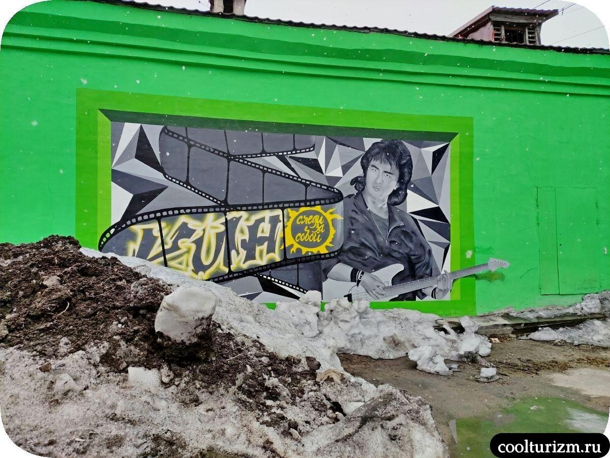Цой Мурманск граффити где находится
