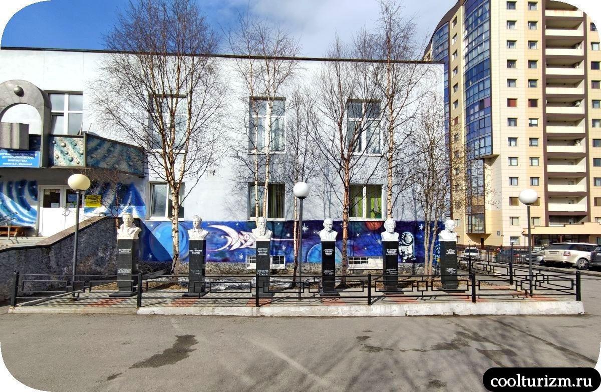 Аллея писателей в Мурманске на Буркова