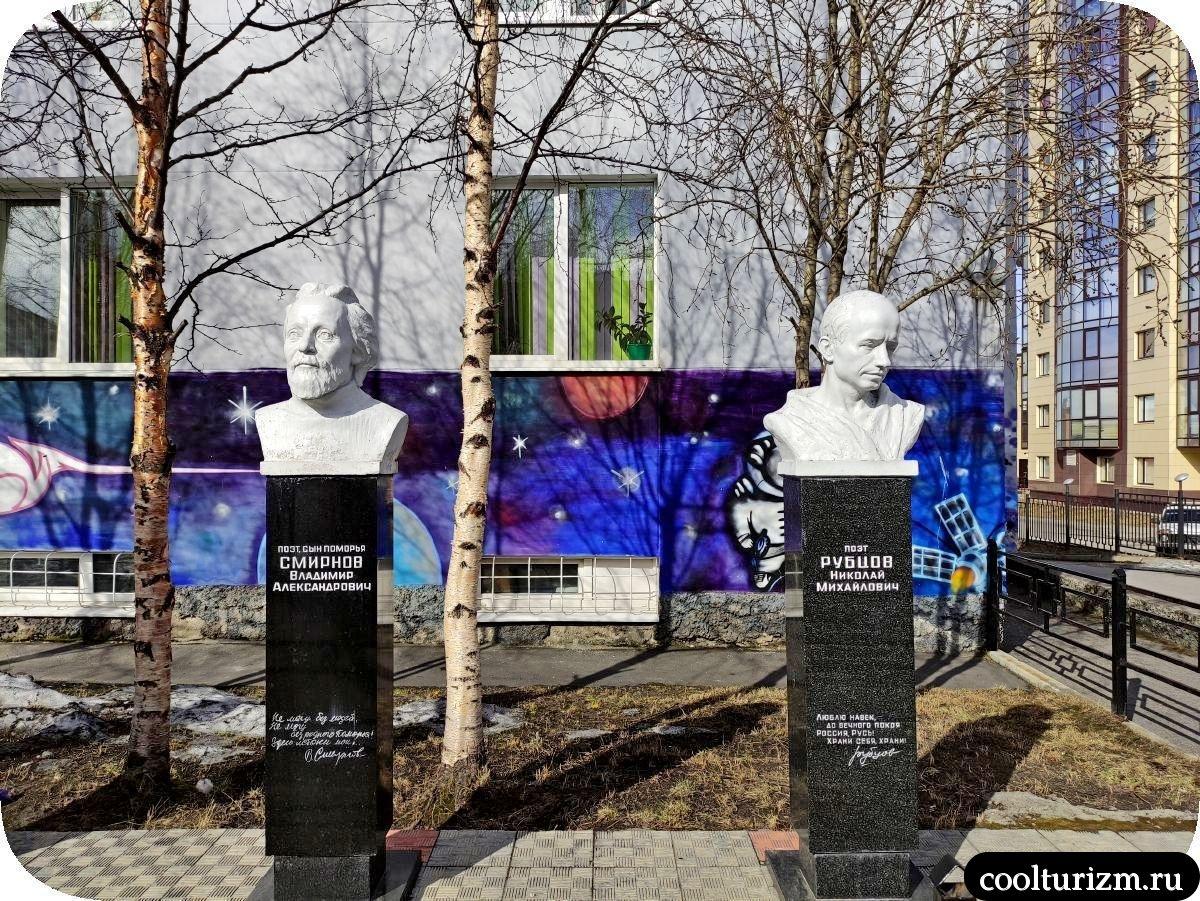 Аллея писателей в Мурманске Рубцов и Смирнов
