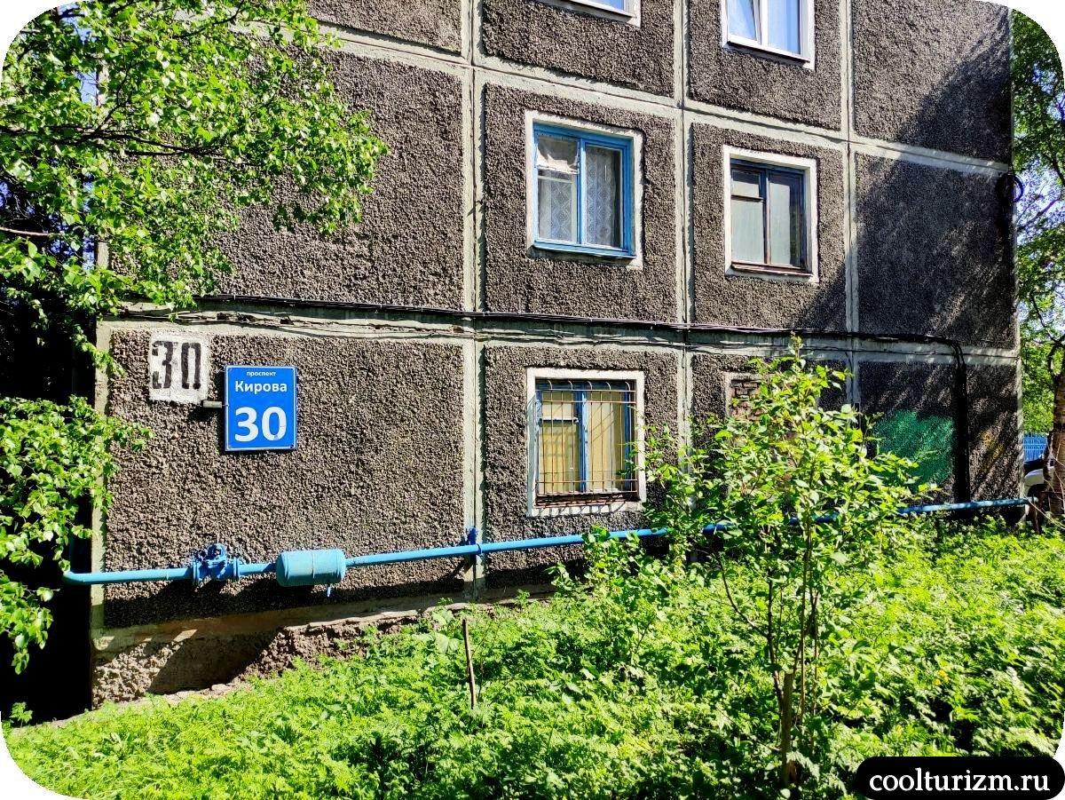 Веселый дом на Кирова
