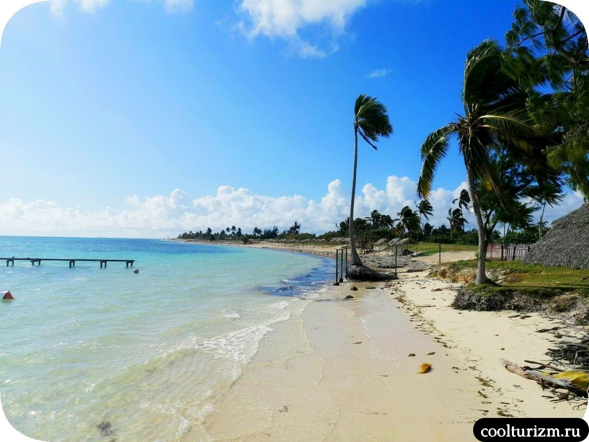 Пляж Playa Bonita Куба