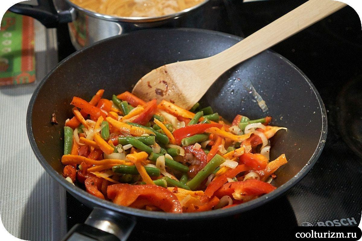 овощи для спагетти