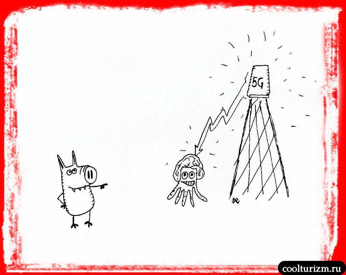 Ктулху и 5G. Фобия кальмара