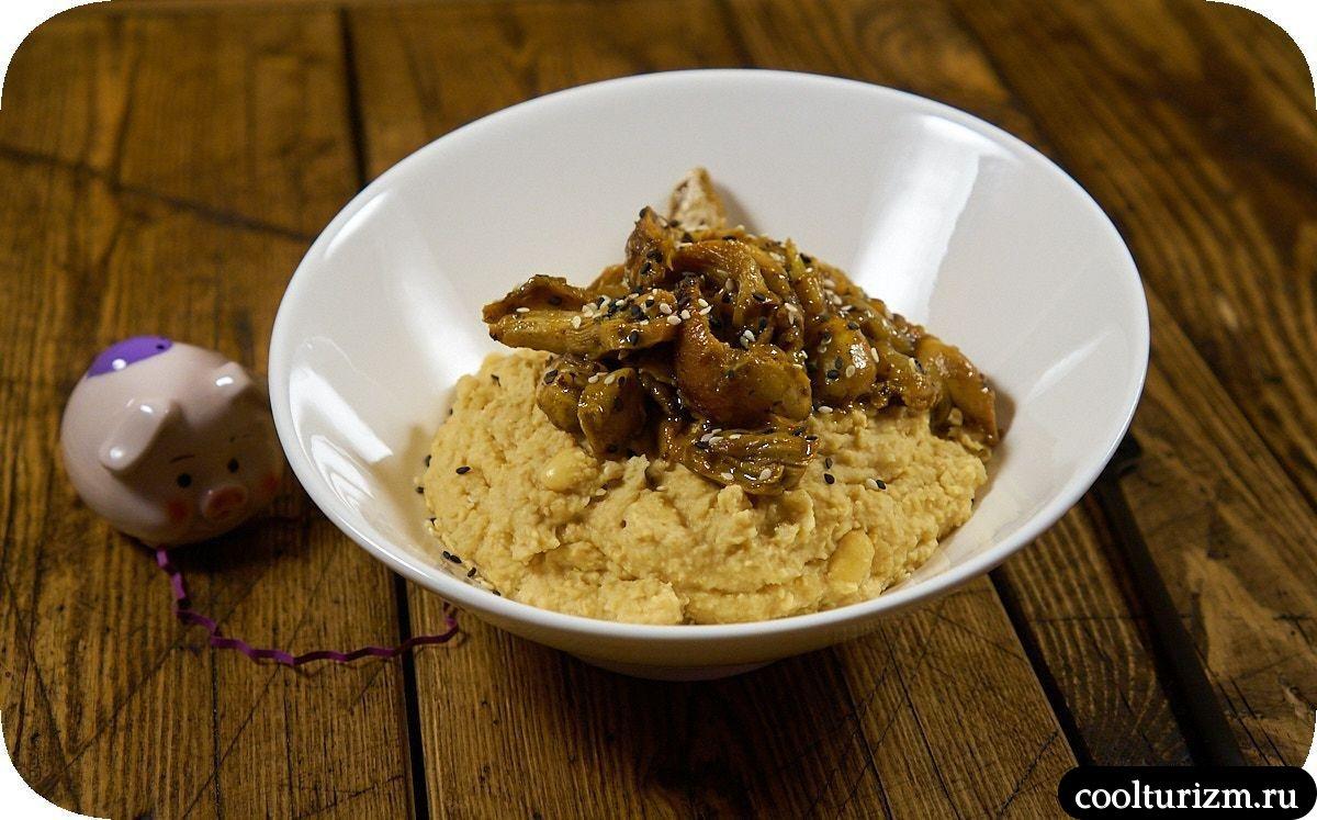 Хумус из соевых бобов рецепт пошагово