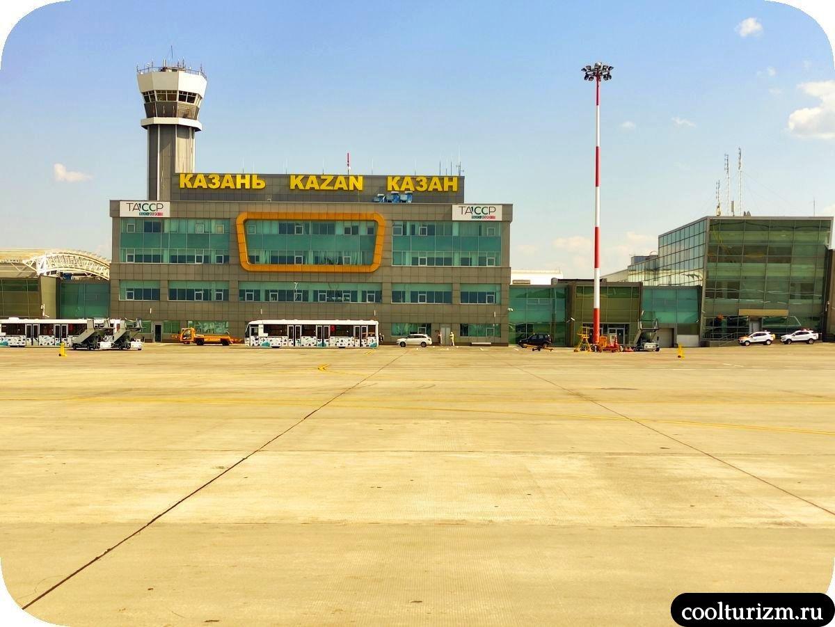 Аэропорт Казань как добраться до города