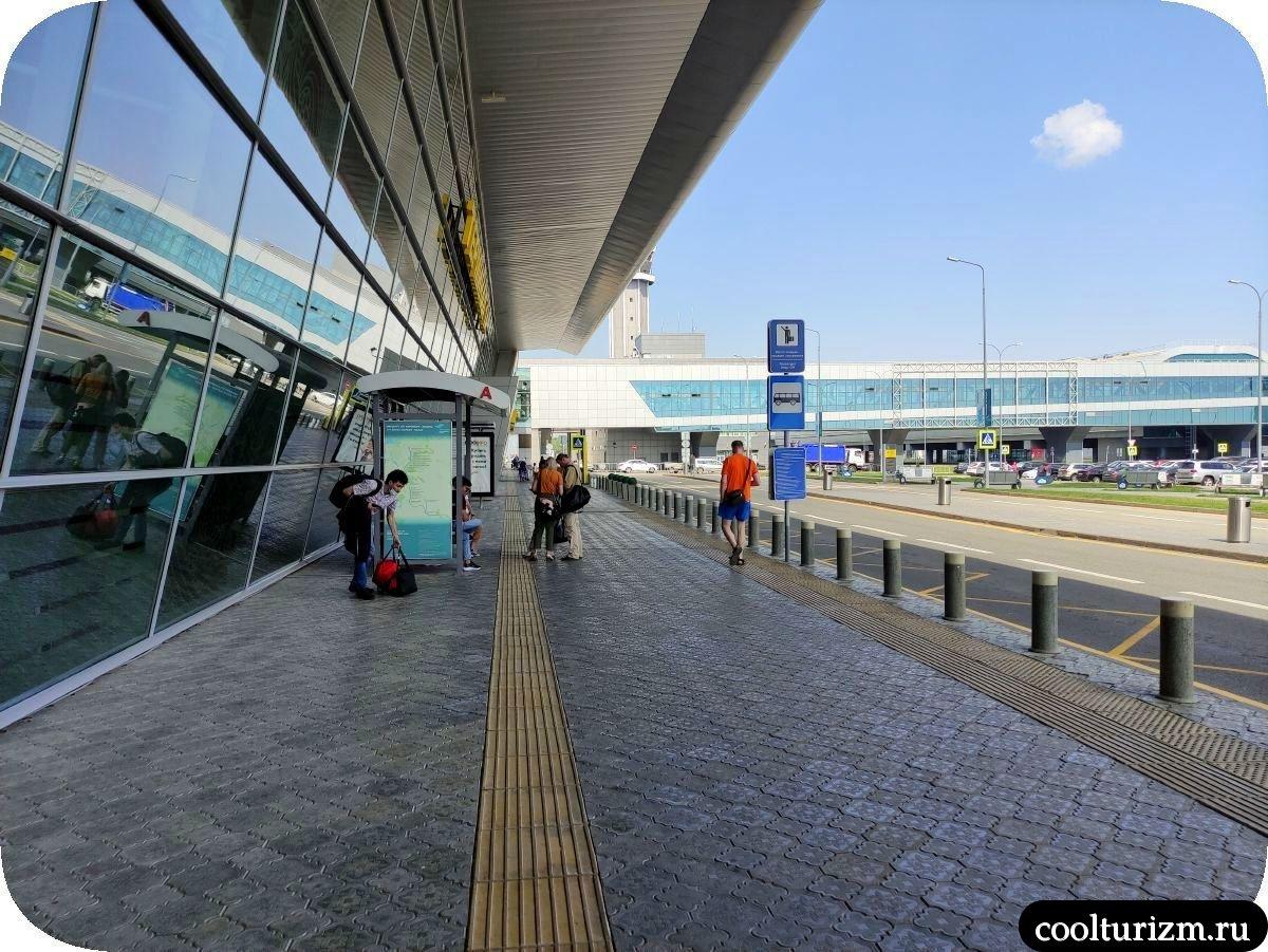 Аэропорт Казань как добраться до города автобус