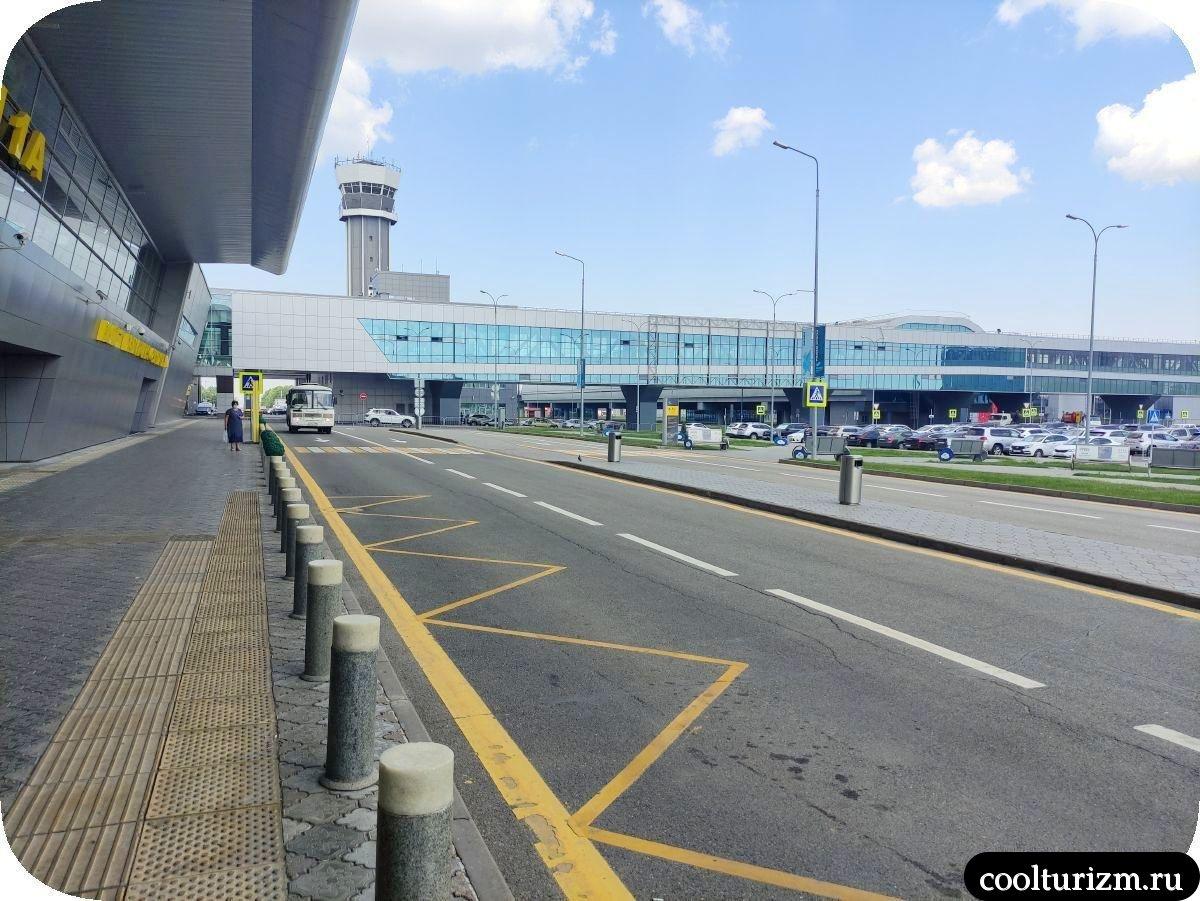 Аэропорт Казань как добраться до города пазик 197