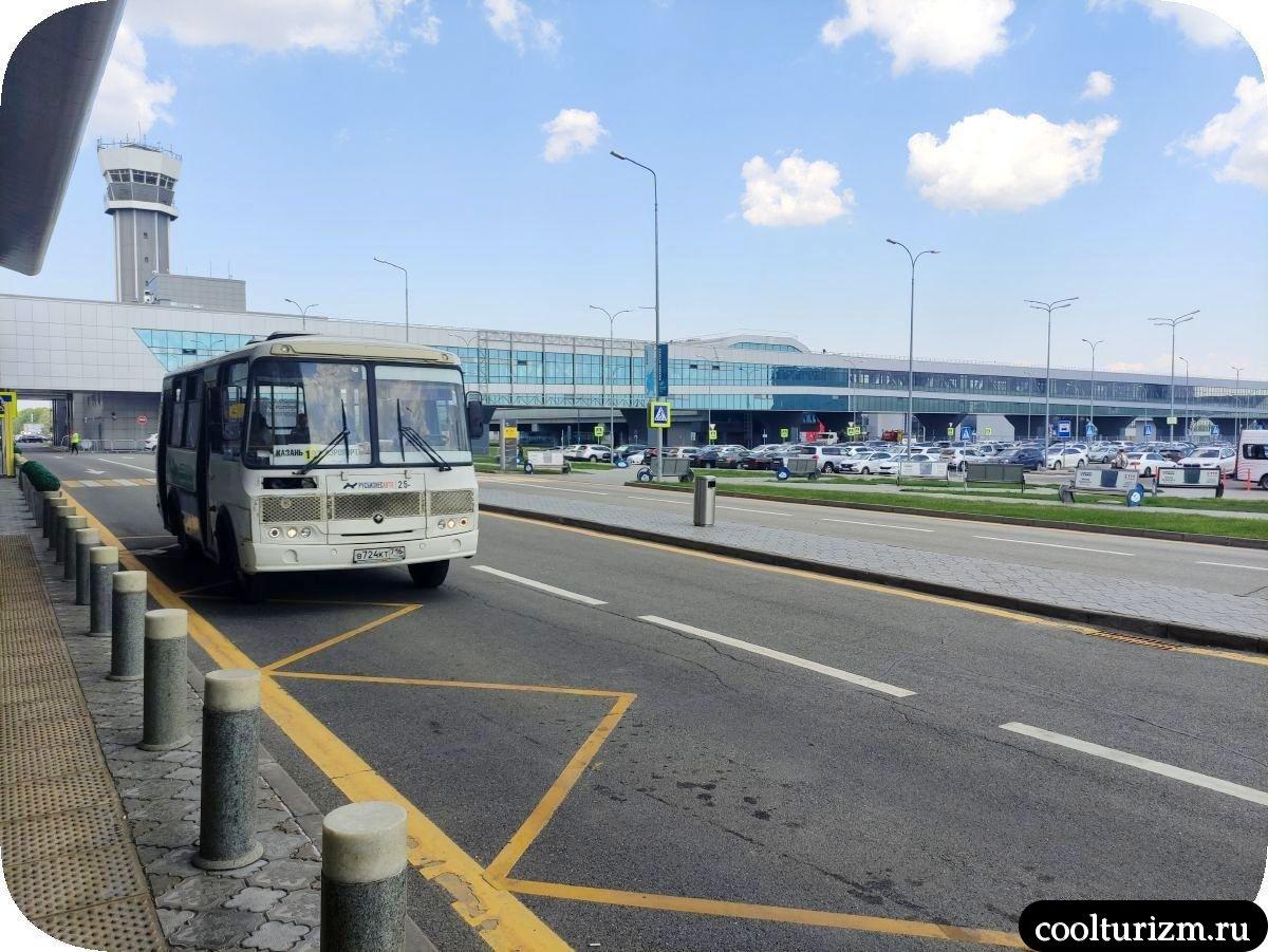 Аэропорт Казань как добраться до города днем