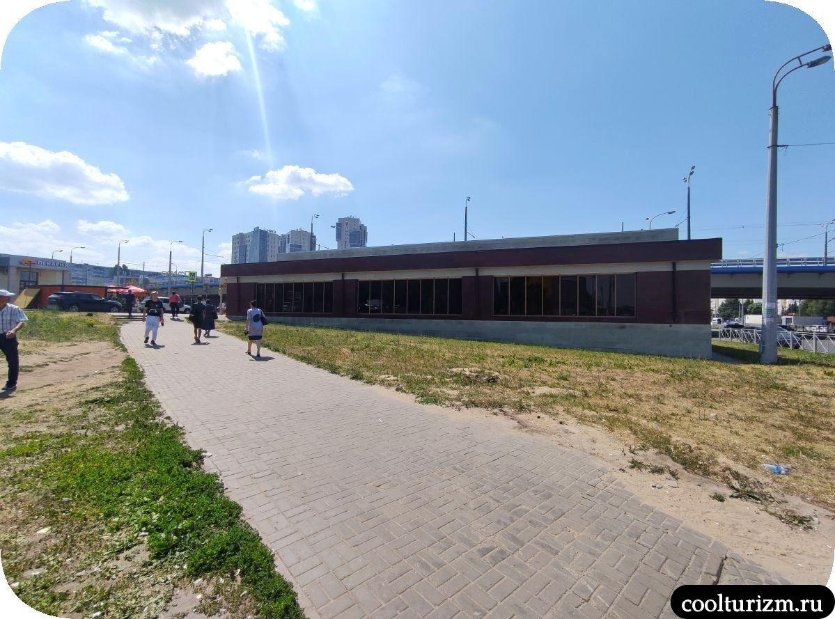 Аэропорт Казань как добраться до города остановка метро