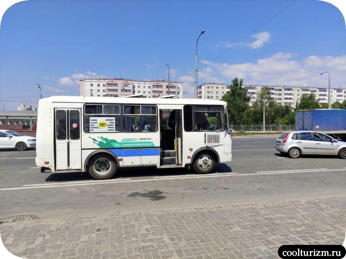 Аэропорт Казань как добраться до города недорого