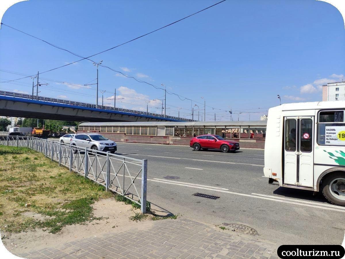 Аэропорт Казань как добраться до города автобус+метро