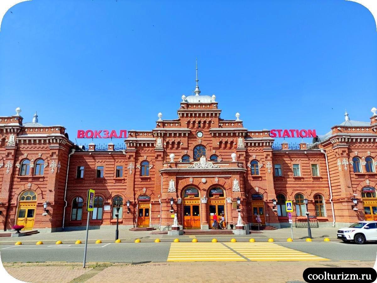 Аэропорт Казань как добраться до города на электричке