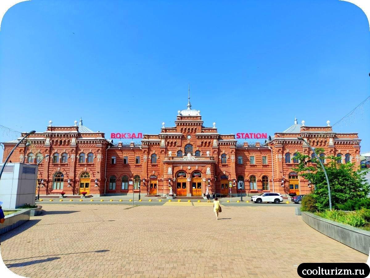 Аэропорт Казань как добраться до города жд вокзал Казани