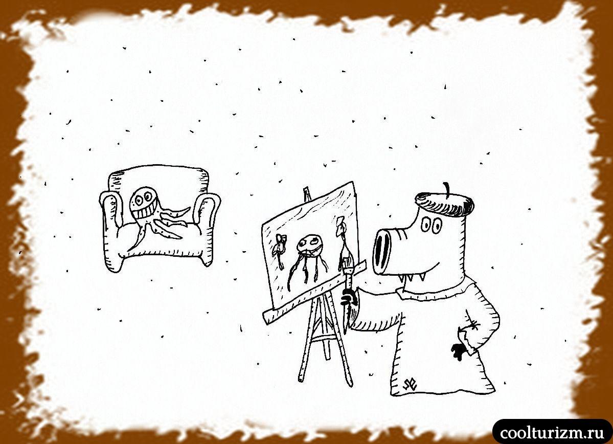 Великий художник Свиникассо
