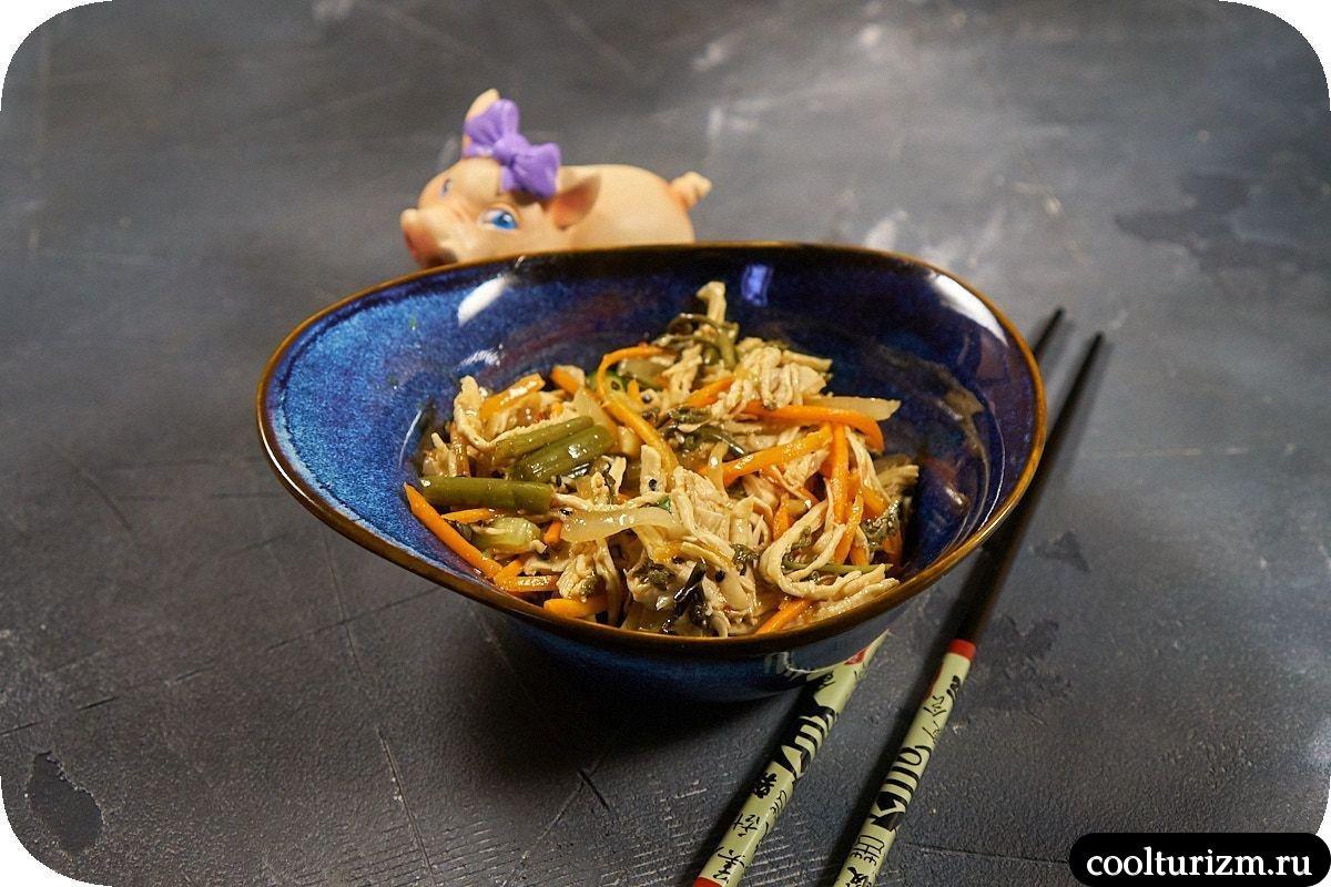 Азиатский салат с папоротником